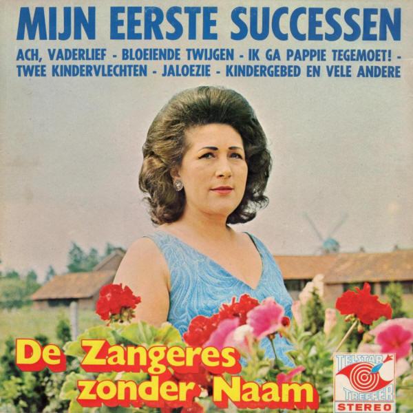 zangeres_zonder_naam-mijn_eerste_successen_a